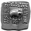 Not all ancient coins are round - reverse of a drachm of Appolodotus, Taxila mint