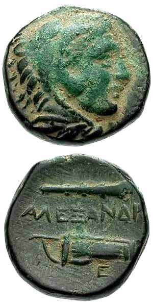 Bronze coin of Alexander