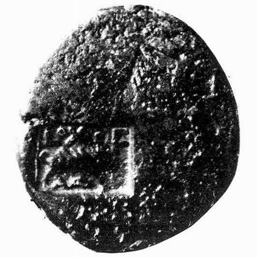 Domitian colonial coin from Syria