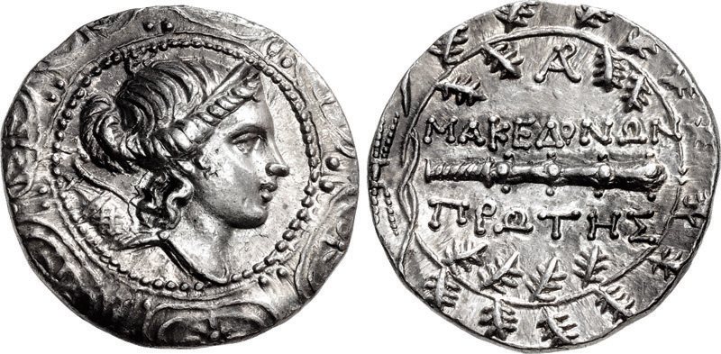 Macedon protectorate tetradrachm about 167-149 BCE