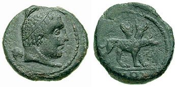 Capua bronze semuncia with 3 headed Cerberus on the reverse