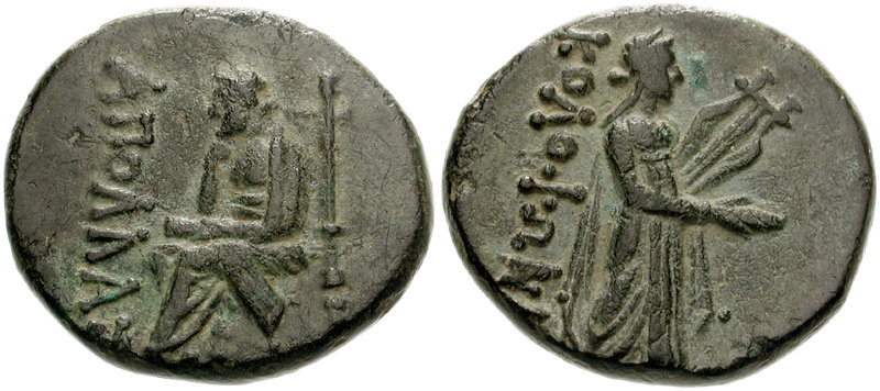 Kolophon hemiobol depicting Homer