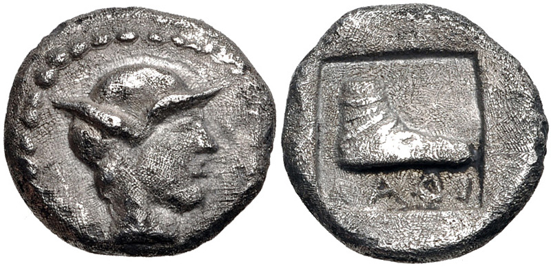 Larissa silver hemidrachm with head of Jason, his sandal on the reverse