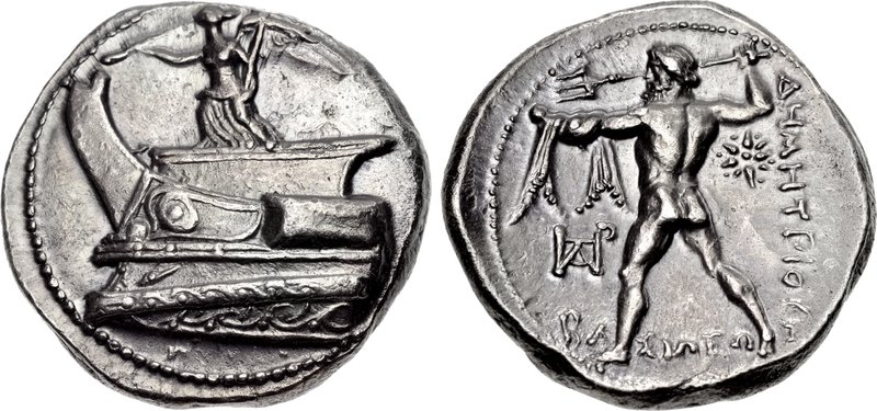 Macedon tetradrachm depicting Poseidon